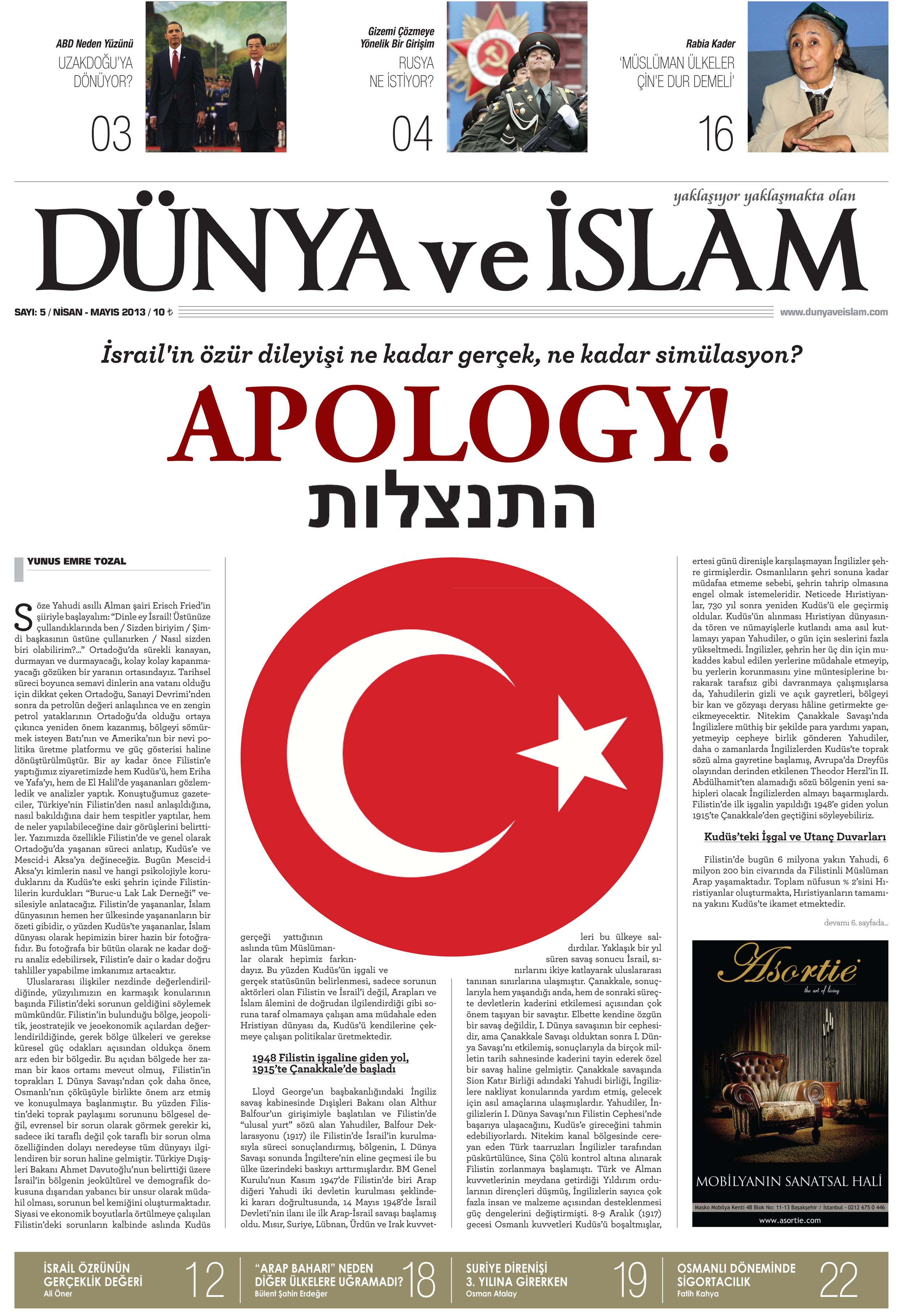 islamın dünya hakimiyeti bet-at-home euro 2016 bild 51635 // börse und sport oder sport